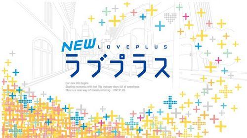 LOVEPULS7.JPG
